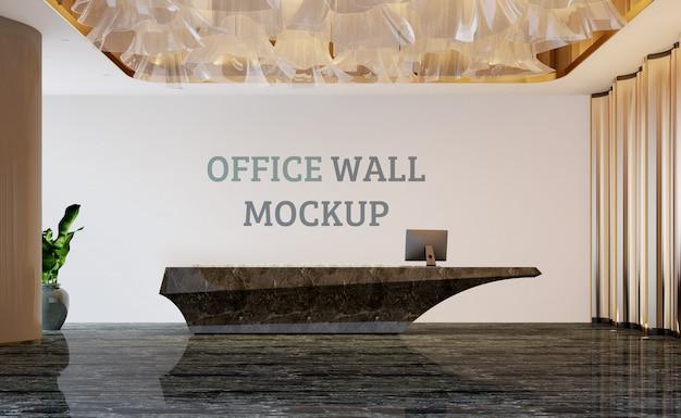 Роскошный прием. макет стены