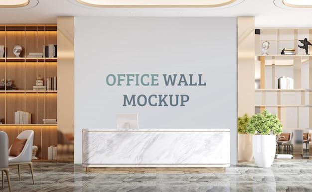 Стойка регистрации оформлена в современном стиле. макет стены