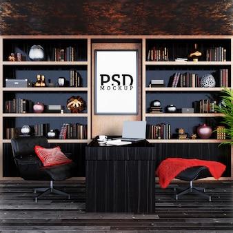 Рабочий кабинет с большими книжными полками и рамкой для фотографий