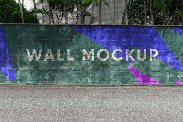 壁画ウォールストリートモックアップ