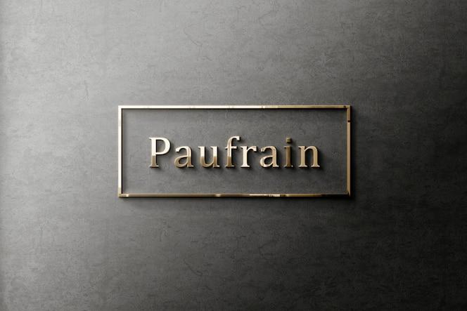 Золотой логотип макет