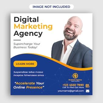 Цифровой бизнес маркетинг социальные медиа баннер площадь