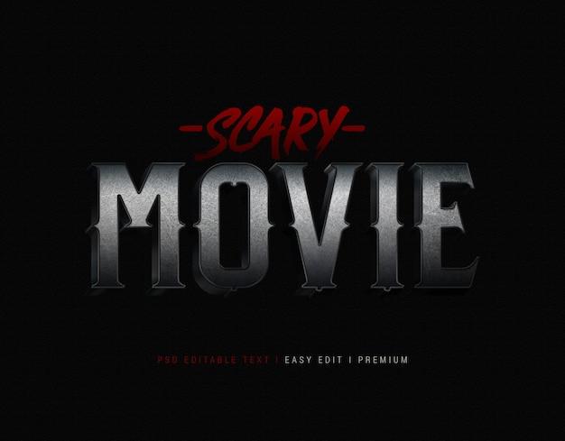 怖い映画のテキスト効果のモックアップ