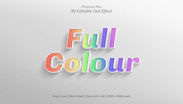 Трехцветный редактируемый текстовый эффект