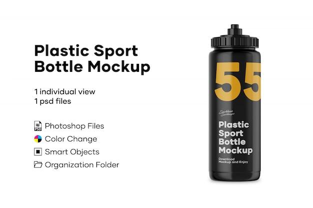 Пластиковая спортивная бутылка макет