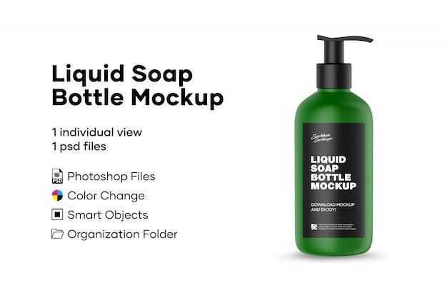 液体石鹸ボトルのモックアップ
