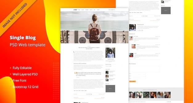 Шаблон одного блога