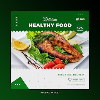 Шаблон баннеров в социальных сетях «здоровая пища»