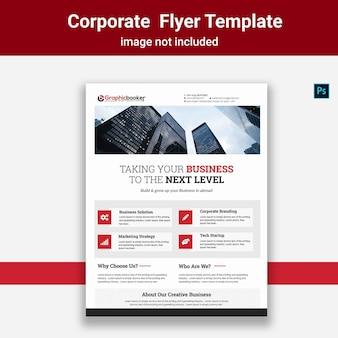 Флаер шаблон корпоративного бизнеса