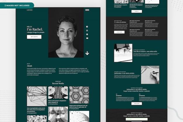 フリーランスデザイナーのウェブサイトページ