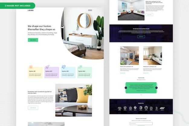 フリーランスのウェブサイトのページデザイン