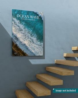 階段とポスターのモックアップ