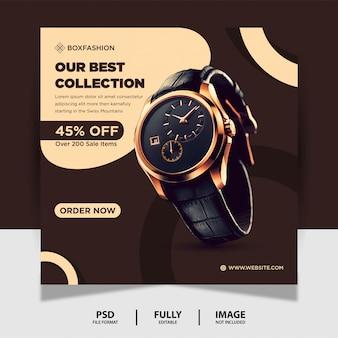 チョコレート色時計ブランド製品ソーシャルメディアポストバナー