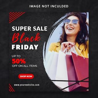Супер распродажа черная пятница шаблон социальных медиа