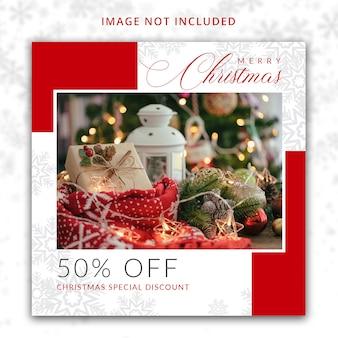 Рождественский специальный шаблон предложения скидок для социальных сетей