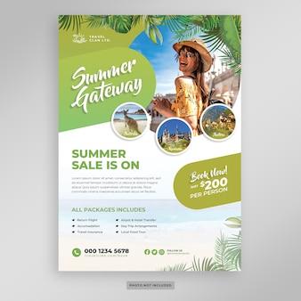 Летние каникулы отпуск флаер шаблон