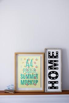 Рамочный макет дома