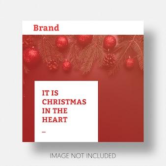 クリスマスソーシャルメディア投稿テンプレートの図