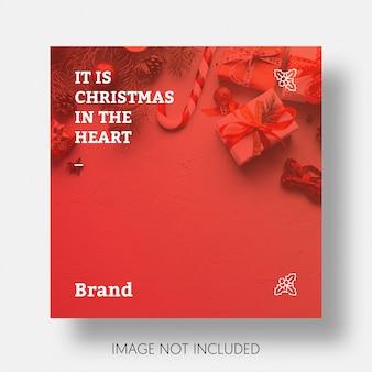 Рождественские посты в социальных сетях