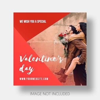 Социальный шаблон с днем святого валентина