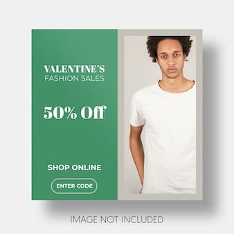 Социальный шаблон продаж ко дню святого валентина
