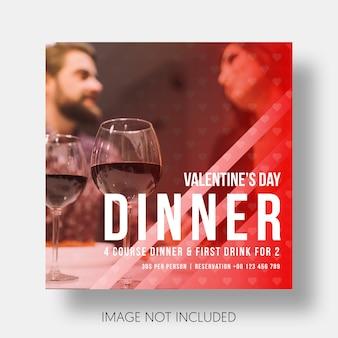 Социальный шаблон ресторана день святого валентина