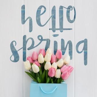 ウッドテクスチャ春のコンセプトにかわいいメッセージ