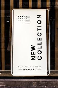 ファッション店の看板のモックアップ
