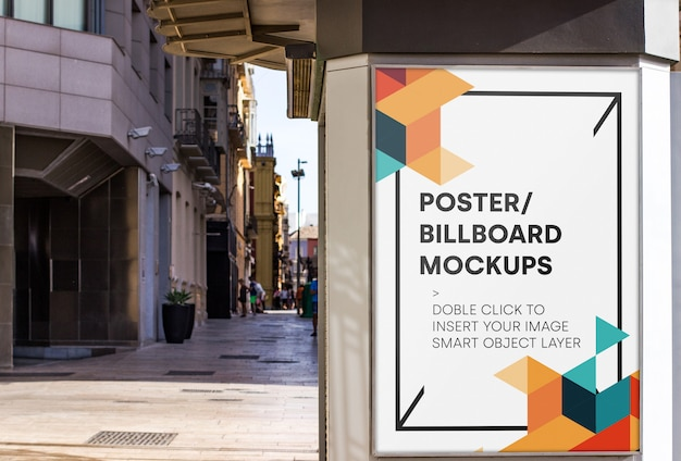 Макет городского рекламного щита