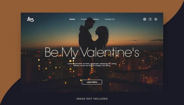 私のバレンタインのロマンチックなランディングページ