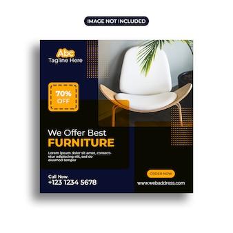 Шаблон баннерной продажи мебели