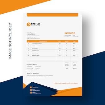 Шаблон корпоративного бизнес-счета премиум