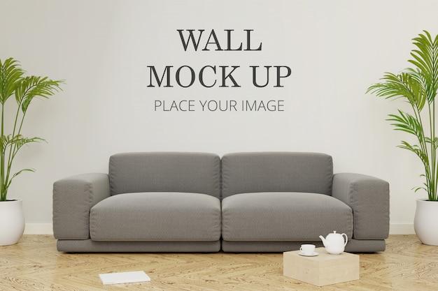 Макет стены комнаты с модульным диваном