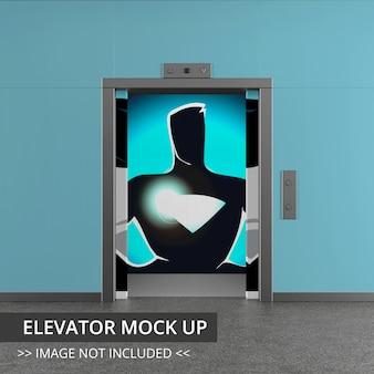 エレベーターのモックアップ-全開