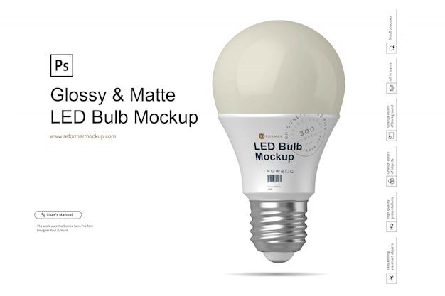 Глянцевая и матовая светодиодная лампа макет
