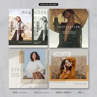 ファッションポストテンプレートコレクション