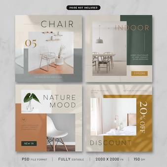 モダンな家具ポストテンプレートコレクション