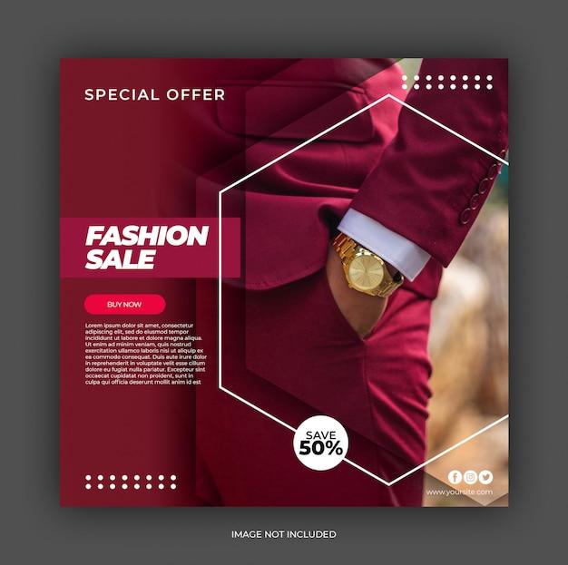 ファッション販売正方形バナーテンプレート