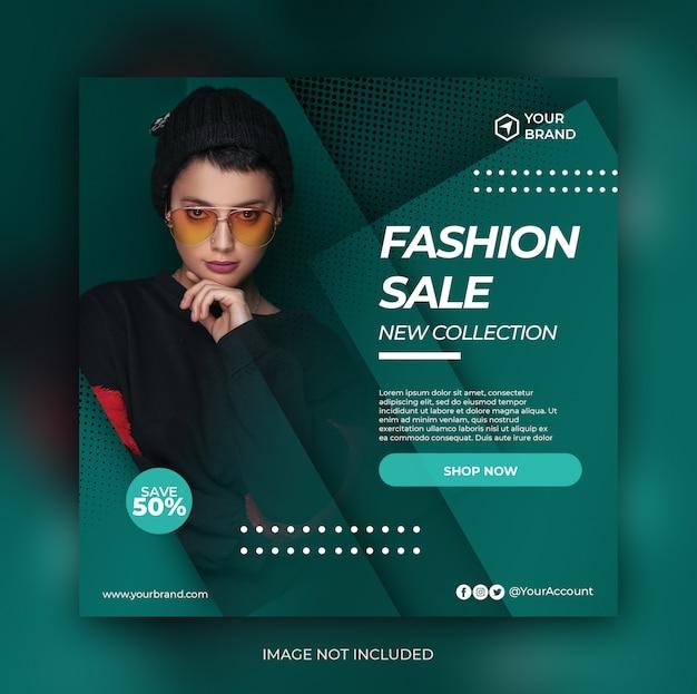 Мода продажа баннер или квадратный флаер для социальных медиа пост шаблона