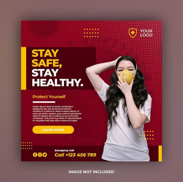 ソーシャルメディア投稿テンプレートのコロナウイルス防止バナーまたはスクエアチラシ