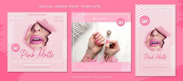 シンプルなピンクの化粧品とファッションセールソーシャルメディア投稿テンプレート