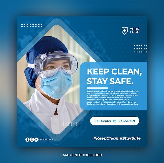 ウイルス防止をテーマにしたヘルスケアバナー