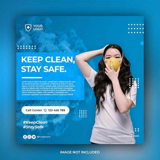 Здравоохранение баннер с темой защиты от вирусов