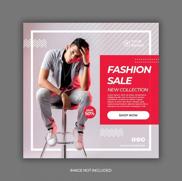Летняя мода распродажа социальных медиа пост баннер шаблон