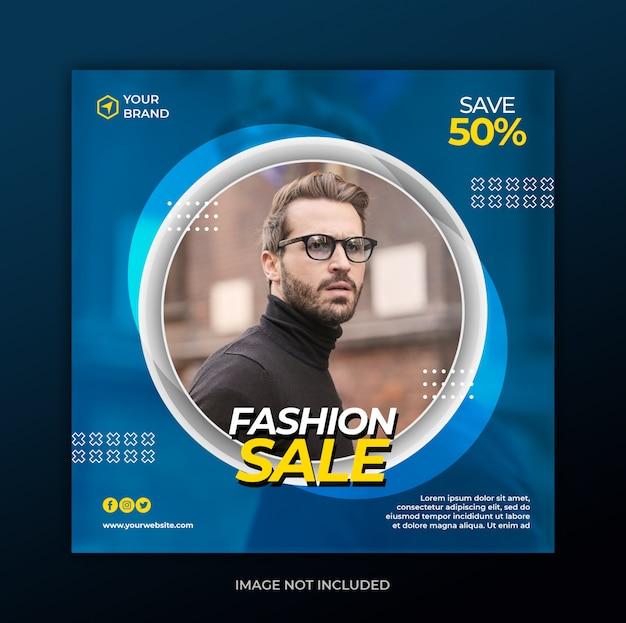 Шаблон баннера продажи моды