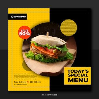 食品ソーシャルメディアの黄色のスタイル