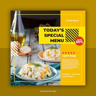 レストランのバナーとフードメニューのソーシャルメディア投稿テンプレート