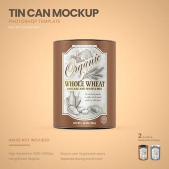 中型ブリキ缶のモックアップ