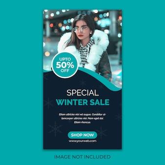 Шаблон поста в социальных сетях зимняя распродажа