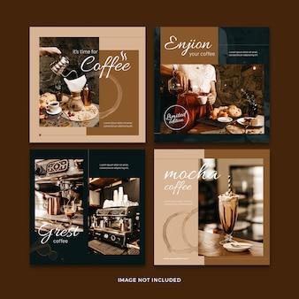 Кофейный баннер социальной сети пост коллекции шаблонов